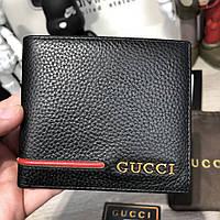 6ae1e7bd9a8a Gucci кошельки в Украине. Сравнить цены, купить потребительские ...