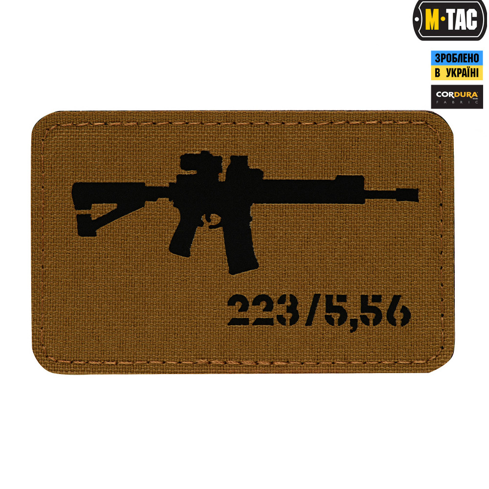 Патч M-Tac AR-15 Laser Cut Black/Coyote