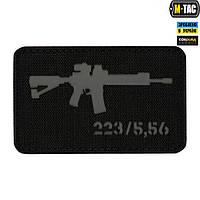 Патч M-Tac AR-15 Laser Cut Grey/Black