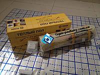 Мат In-term (Чехия) под заливку, 9,2 м2 (Специальная цена с механическим регулятором)