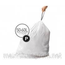 Мешки для мусора плотные с завязками 50-60л Simplehuman