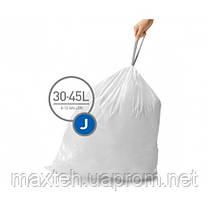 Мешки для мусора плотные с завязками 30-45л Simplehuman