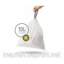 Мешки для мусора плотные с завязками 10л Simplehuman