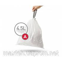 Мешки для мусора плотные с завязками 4.5л Simplehuman