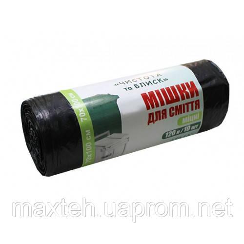 Мешки для мусора плотные 120л 30 мкн 10 шт черные
