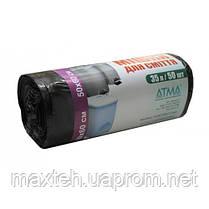 Мешки для мусора полиэтиленовые 35л 50 шт. черный