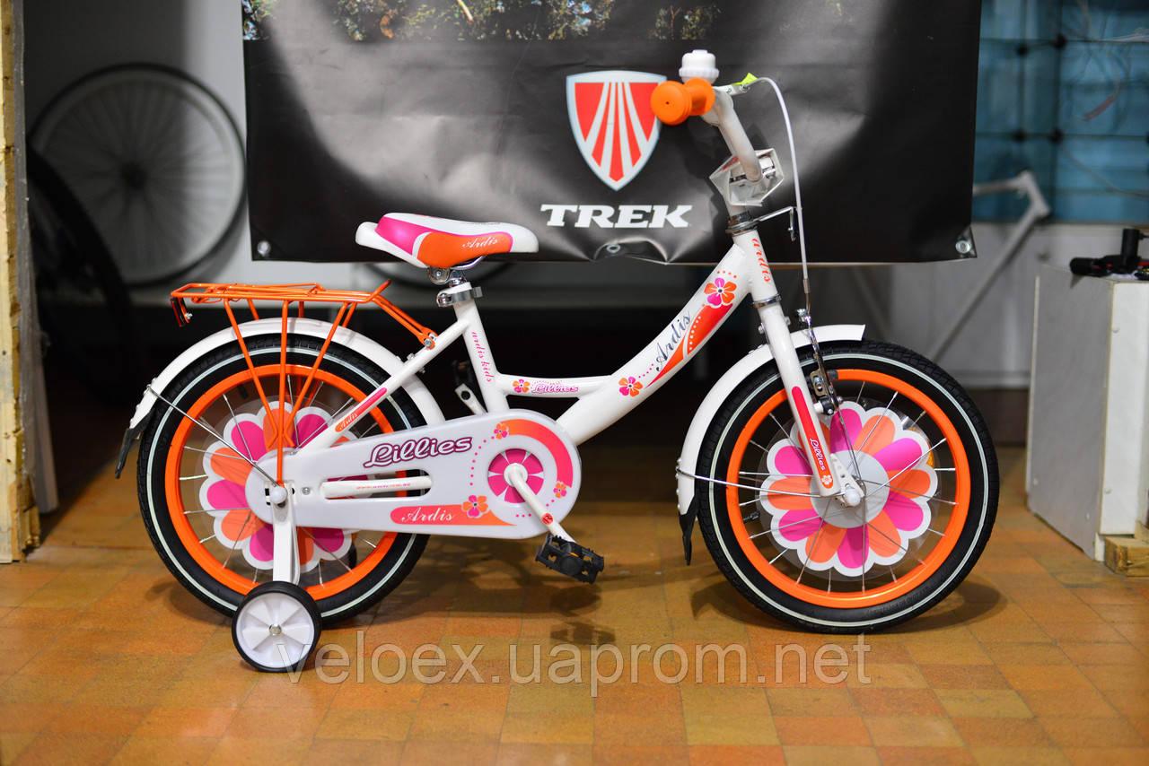 Велосипед Ardis Lillies BMX 16 дюймов детский