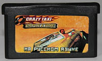 "Картридж на GBA ""CRAZY TAXI catch a ride"""