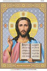 БС-2004. Схема для вишивки бісером Ісус Христос