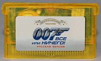 "Картридж на GBA ""007 ВСЕ или НИЧЕГО"""