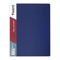 Папка А4 пластиковая, 2 кольца, 25 мм, синяя, Axent, 1207-02-A, 36031