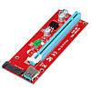 Адаптер Riser Card VER007S PCI-E extender 60см USB 3.0, фото 2
