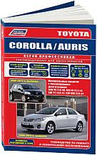 TOYOTA COROLLA / AURIS  Модели 2006-2012 гг.,  рестайлинг 2009 г. Руководство по ремонту и эксплуатации