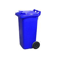 Мусорный контейнер 120л синий