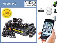 Комплект наружного видео наблюдения 6 камер  KIT-3MP-6CC