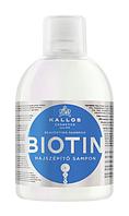 Шампунь для улучшения роста волос Kallos с биотином 1000мл