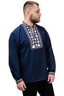 Мужская сорочка-вышиванка Орнамент, чоловіча вишиванка, р-р 44-54