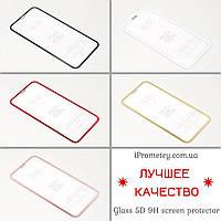 Защитное стекло 5D для iPhone 11 Pro/XS/X 10 Оригинал Glass™ 9H олеофобное покрытие на Айфон