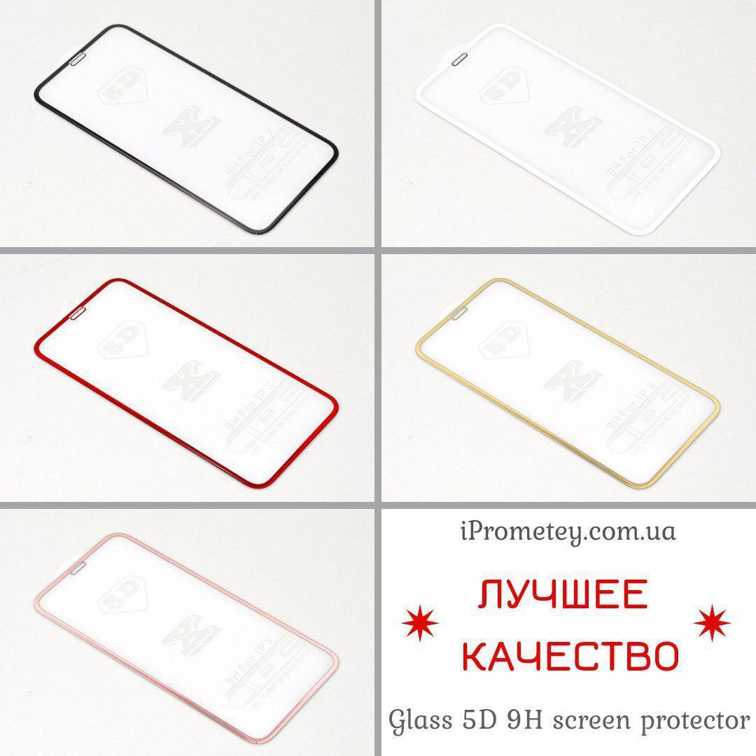 Защитное стекло Glass™ 5D 9H Айфон X 10 XS iPhone X 10 XS Айфон X 10 XS iPhone X 10 XS Оригинал