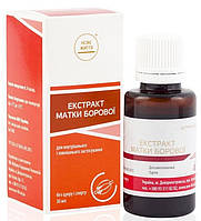 Матки боровой экстракт - при климактерических симптомах, способствуют нормализации сна