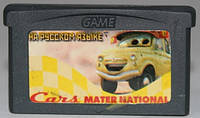 """Картридж на GBA """"Cars MATER NATIONAL"""""""