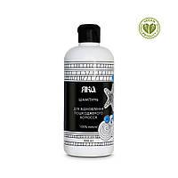 """Шампунь для восстановления поврежденных волос """"Яка"""", 500мл"""