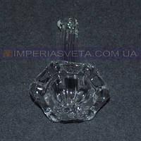 Хрустальная навеска для хрустальных, стеклянных люстр, светильников IMPERIA  LUX-505263