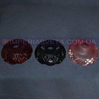 Блюдце, чашка декоративное для люстр, светильников IMPERIA стеклянная на ражок LUX-433242