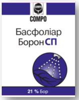 Добриво Бор (В-21%) 15кг Босфоліар Борон водорозчинне (Спідфолбор) (Compo Basfoliar Boron CП)SP)