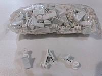 Прищепка для карниза (на шину) 100 шт белый