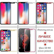 Защитное стекло 5D для iPhone 11/XR Оригинал Glass™ 9H олеофобное покрытие на Айфон