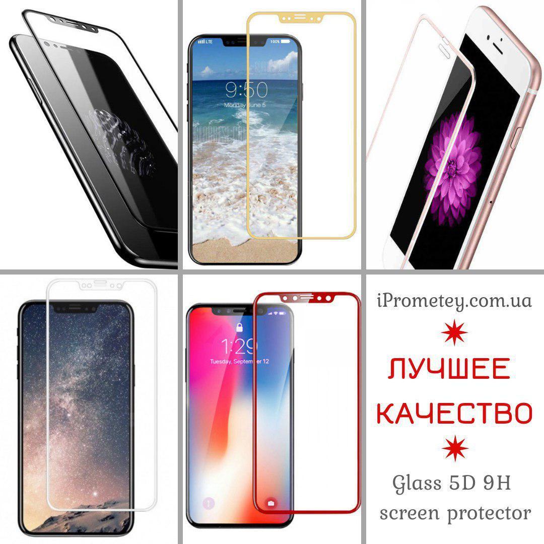 Защитное стекло Glass™ 5D 9H Айфон XS Max iPhone XS Max Айфон XS Max iPhone XS Max Оригинал