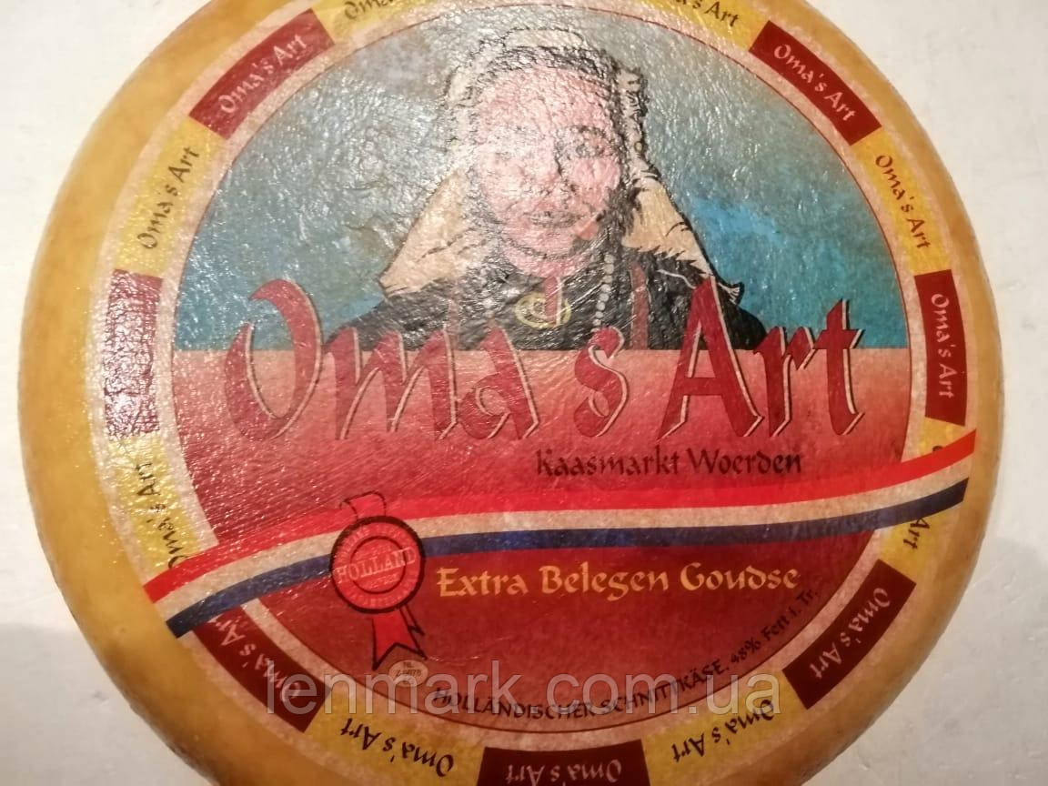 Сыр Oma's Art Extra Belegen Goude  выдержанный