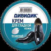Крем для обуви Классик в ж/б Дивидик 50мл (бесцветный)