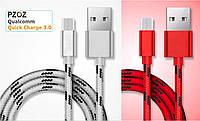Кабель Pzoz USB - microUSB для зарядки и передачи данных