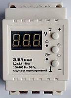 Защита от скачков напряжения ZUBR D340t 40А, 7,2кВт, фото 1