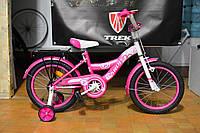 Велосипед Ardis Fashion Girl BMX 20 дюймов детский
