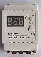 Защита от скачков напряжения ZUBR D340у 40А, 7,2кВт, фото 1