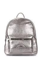 Рюкзак женский кожаный серебро POOLPARTY Xs