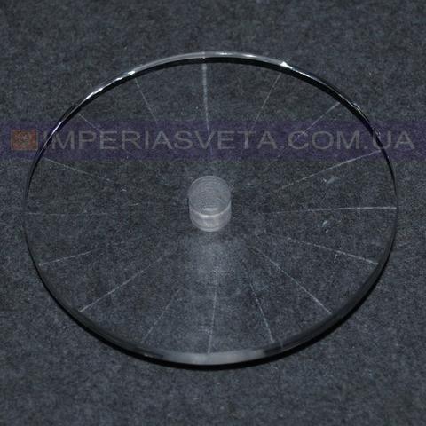 Блюдце, чашка декоративное для люстр, светильников IMPERIA стеклянная на ражок LUX-523652