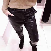 Женские модные свободные брюки , фото 1
