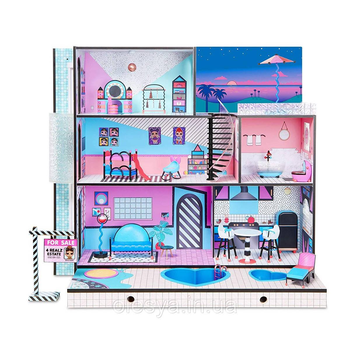 Игровой меганабор с куклами L.O.L. - МОДНЫЙ ОСОБНЯК - cупер подарок для девочки