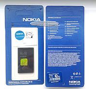 Батарея к мобильным телефонам Nokia BL-5J