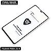 Защитное стекло Full Glue Huawei Mate 20X (Black) - 2.5D Полная поклейка