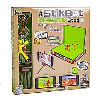 Анимационная студия Stibot