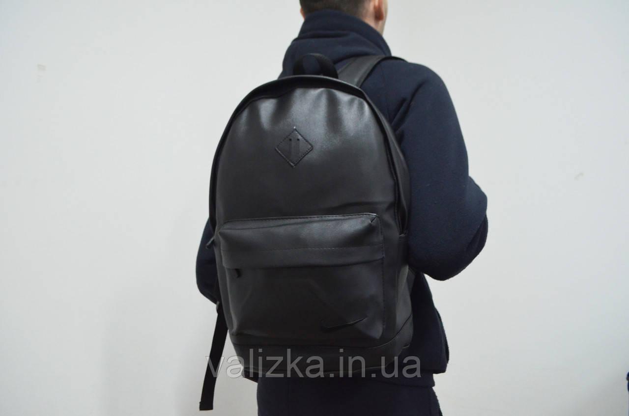 Стильный городской рюкзак мужской Nike эко  кожа / Чоловічий рюкзак