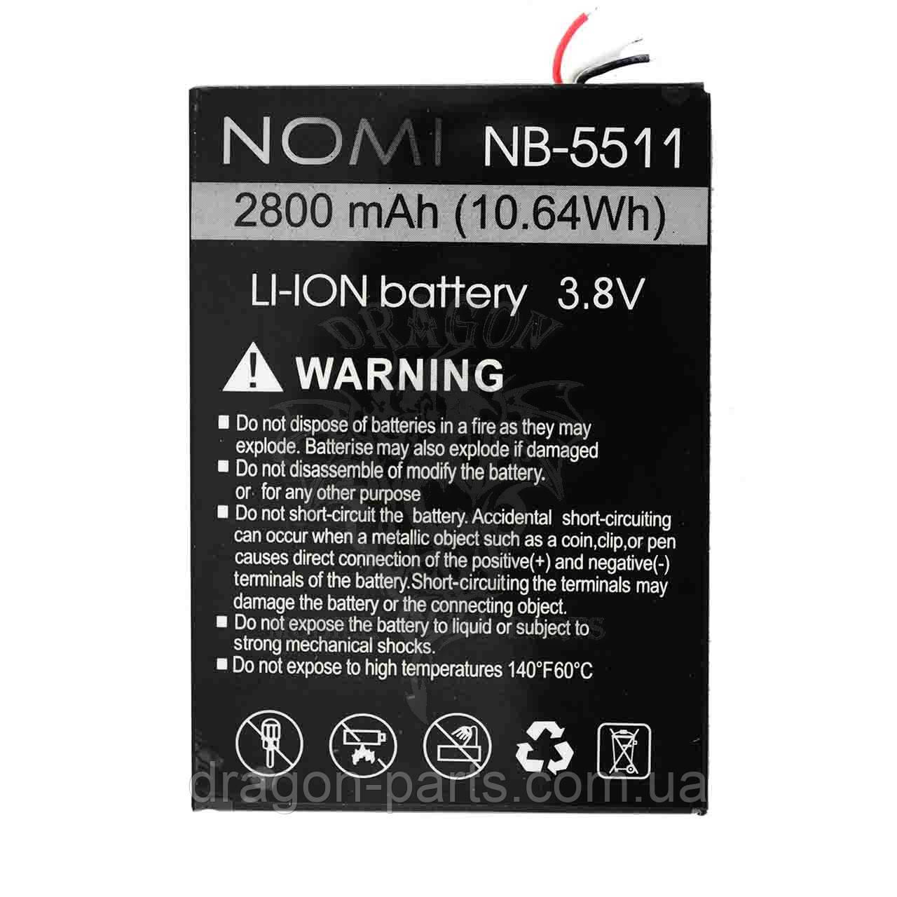 Аккумулятор Nomi i5511 Space M1 (АКБ, Батарея) NB-5511 , оригинал