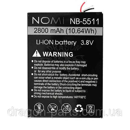 Аккумулятор Nomi i5511 Space M1 (АКБ, Батарея) NB-5511 , оригинал, фото 2