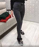 Женские стильные джинсы скины