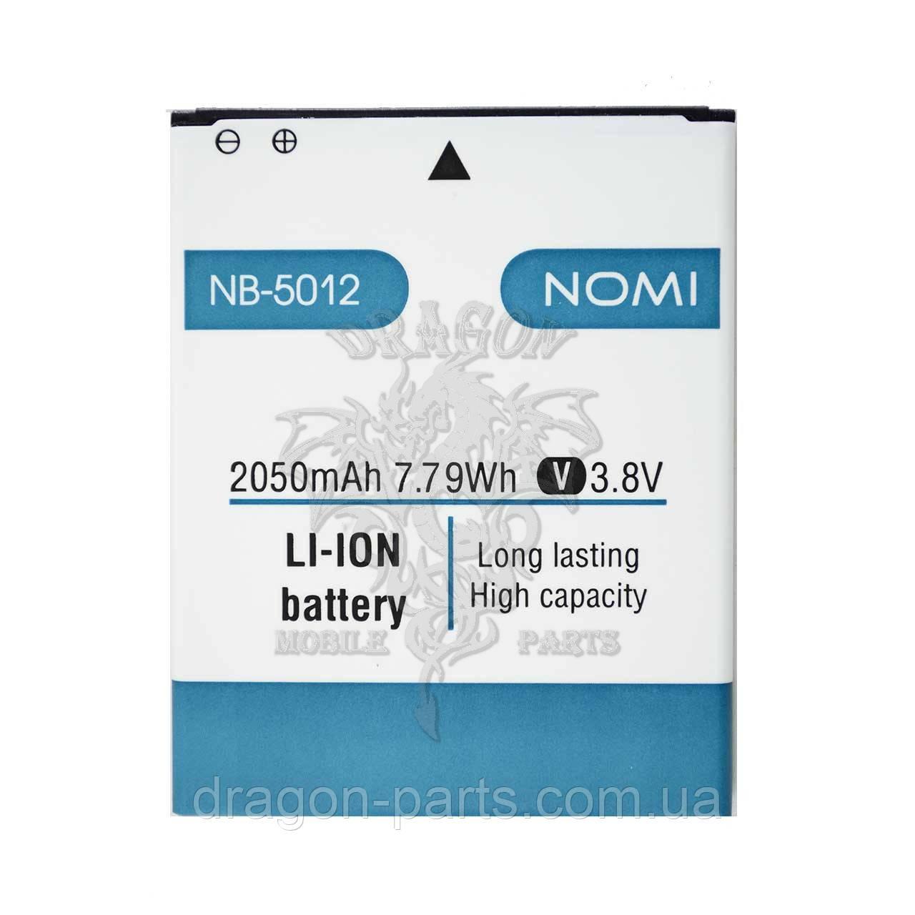 Аккумулятор Nomi i5012/i5013  (АКБ, Батарея) NB-5012 , оригинал